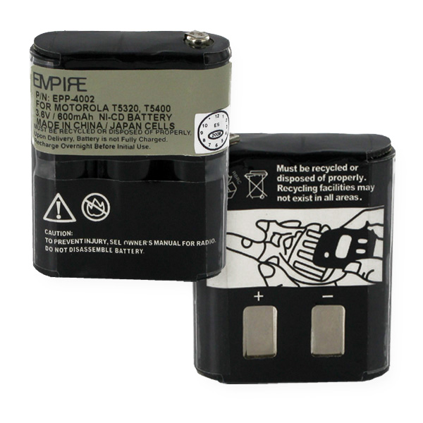 MOTOROLA T5320 And 5400 NCAD 600mAh Two-way Battery