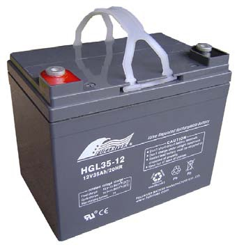 FullRiver 12 Volt 35 Amp Deep Cycle Agm Battery