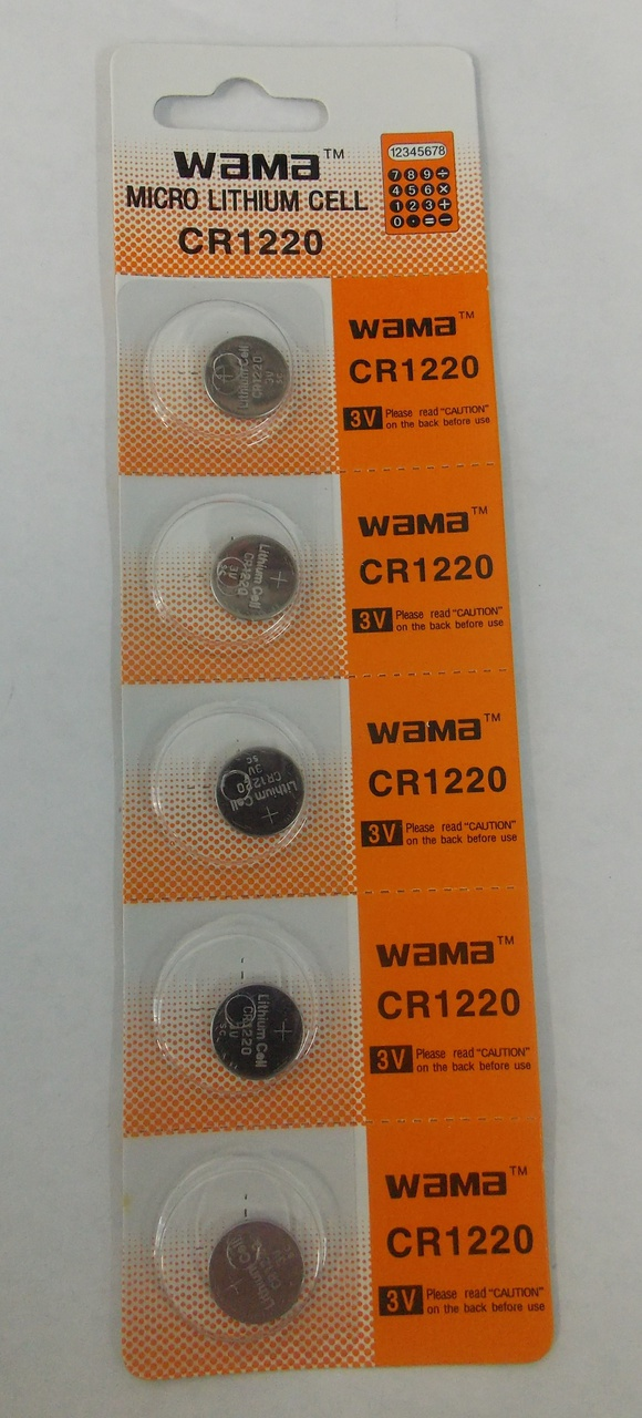 BBW CR1220 3V Lithium Coin Battery  5 Pack -  FREE SHIPPING!