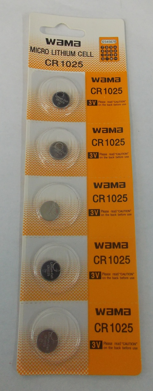 BBW CR1025 3V Lithium Coin Battery 50 Pack -  FREE SHIPPING!