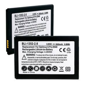 LG BL-48TH OPTIMUS G PRO E940 3.8V 2.6Ah LI-ION BATTERY