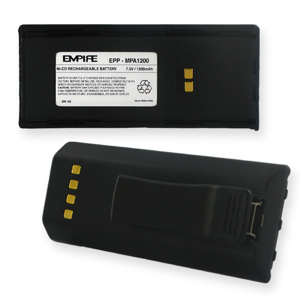 MAXON MPA-1200 Two-way Battery