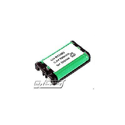 Battery Biz Consignment Cordless Phone Battery